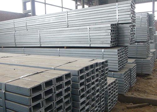 槽钢建筑材料