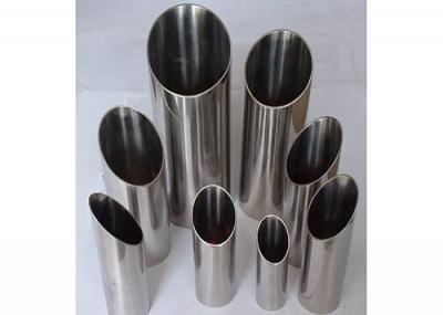 不锈钢管材料