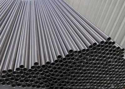 工业用不锈钢管